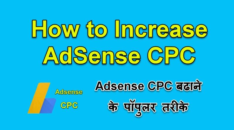 adsense cpc
