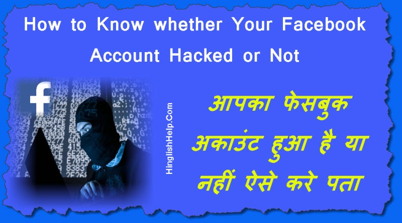 Remove term: Facebook Account Hack Facebook Account Hack