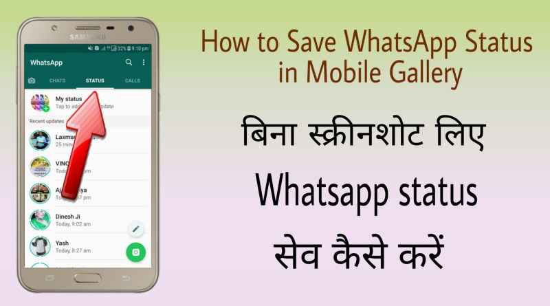 Whatsapp status save