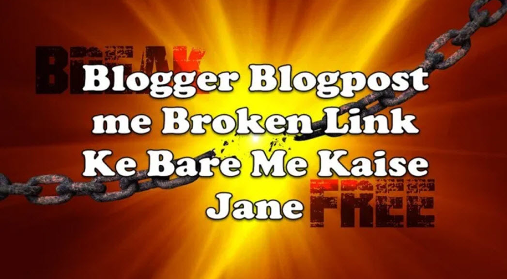 Dead Link Checker Tool Se Website Broken Link Check Kaise Kare
