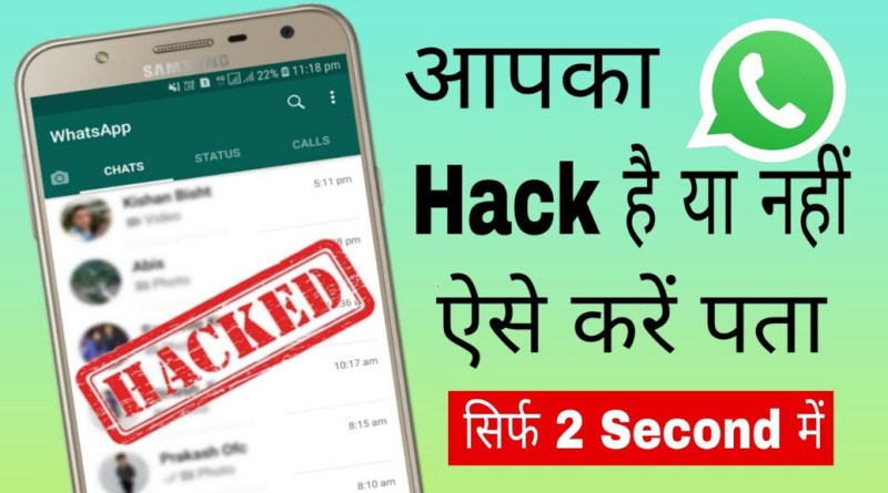 Check if your Whatsapp Hacked or Not