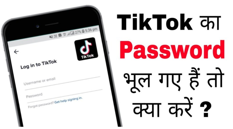 Tiktok Password Reset or change
