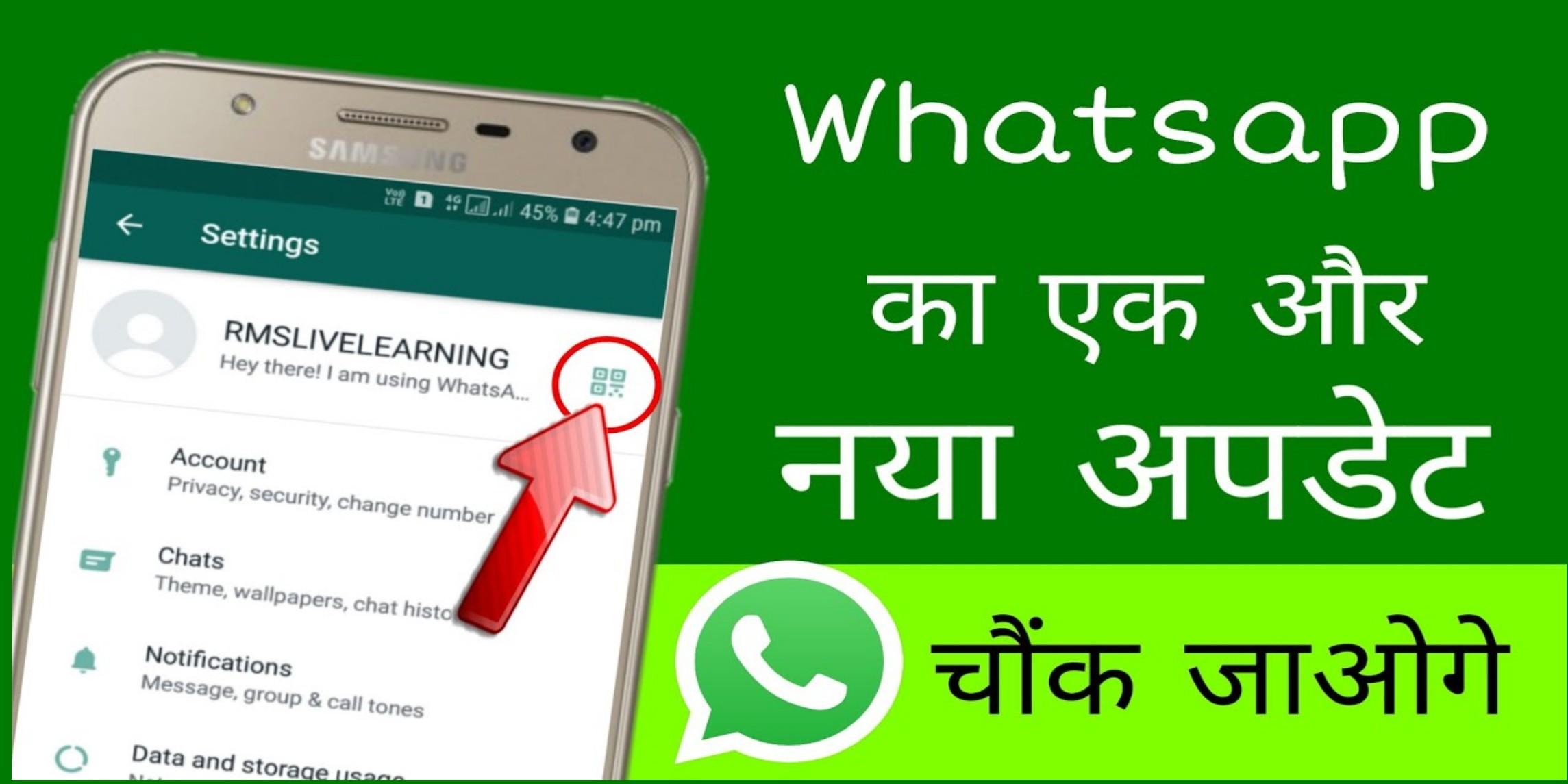 Whatsapp New Update – Kisi Ko Bhi Add Kare Without Phone Number