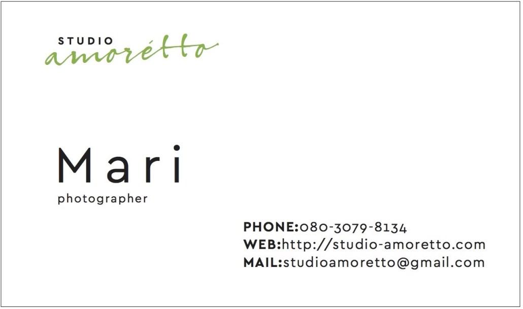 studio amorétto(スタジオ アマレット)さま名刺