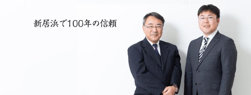 宮崎木材株式会社さまWebサイト