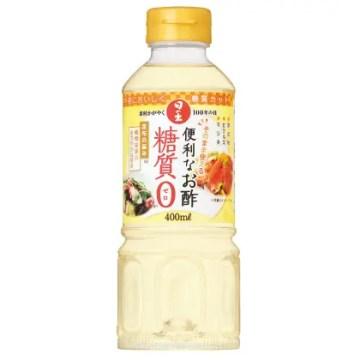 便利なお酢糖質ゼロ