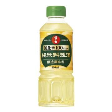 国産米純米料理酒