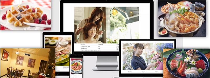 Webサイト制作画像
