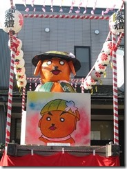 2014秋季大祭山車