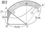 例題1_2.jpg