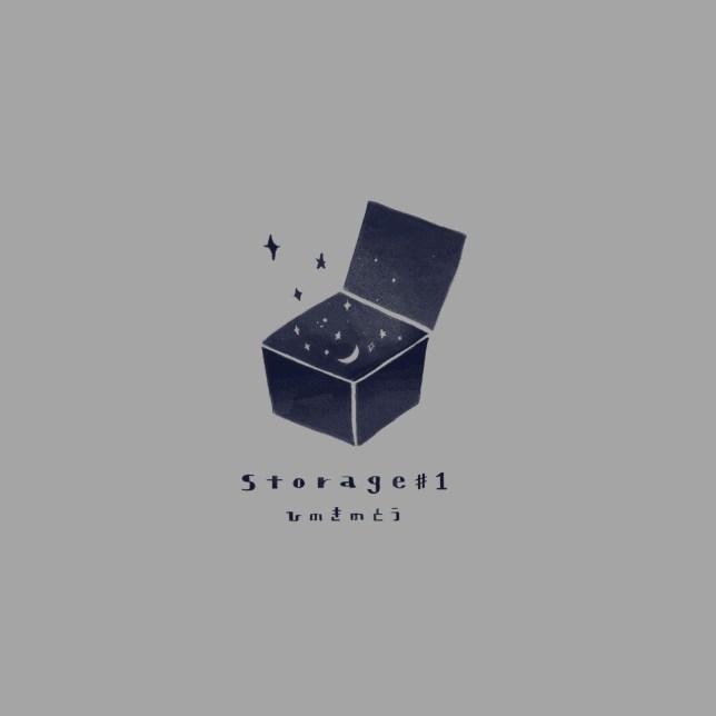 Storage#1