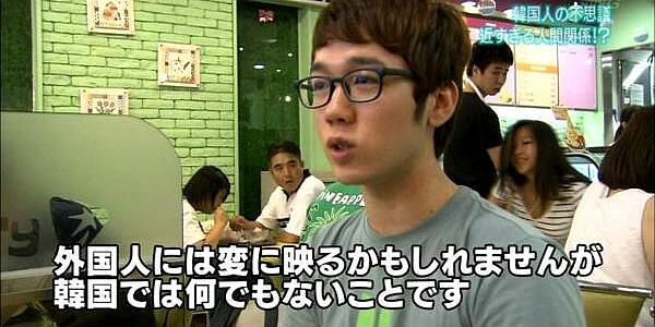 【韓国】「強姦ではなく近親相姦」実の娘を強姦した人面獣心の父親が法廷で主張