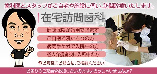 zaitakushika_new