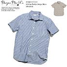 BURGUS PLUS S/S Shirt