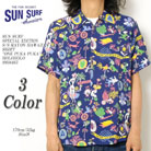 SUN SURF SPECIAL EDITION