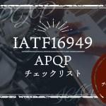 A02設計情報