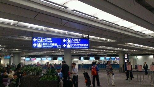香港機場。海天碼頭 | Hinz's Blog 欣茨少爺部落格