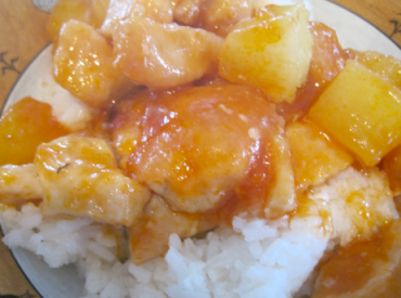 sweet and sour chicken over rice