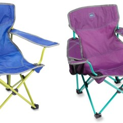 Camp Chairs Rei Chair Dance Ritual Song Kids Foldable Only 10 93 Regularly 24 50 Hip2save