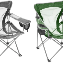 Camp Chairs Rei Baby Bath Chair With Suction Cups Only 16 93 Reg 39 50 Hip2save Camping