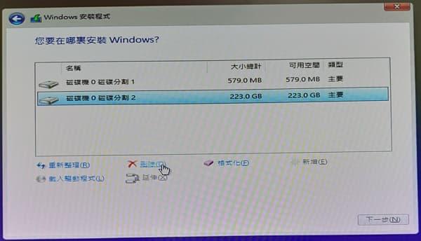 win10重灌 - 下載微軟Win10 ISO到USB隨身碟 | SPA界的3C冒險筆記