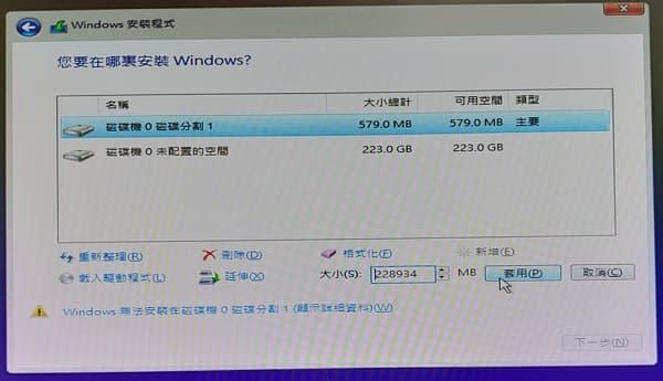 win10重灌 - 下載微軟Win10 ISO到USB隨身碟完成重灌 | 嗨珮玲部落格