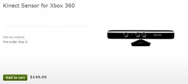 Kinect hace presencia en la Microsoft Store