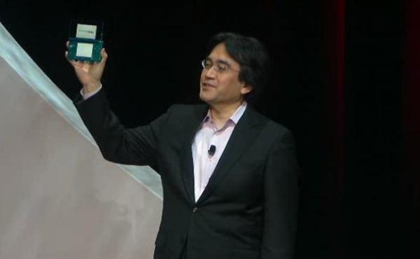¿Qué tiene la nueva Nintendo 3DS en su interior?