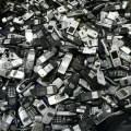 El 50% de los teléfonos de segunda mano que se venden tienen información personal