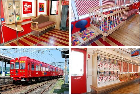 Tren Ninos Japon
