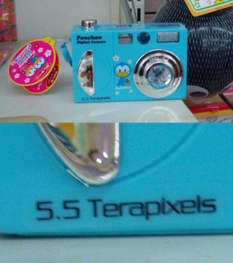 terapixel-camera.jpg