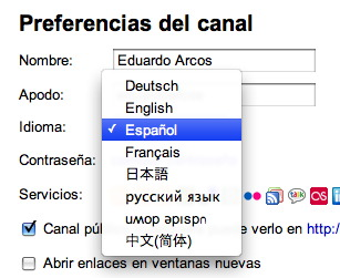 friendfeed_espanol.jpg