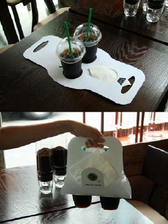 coffeecarrybag.jpg