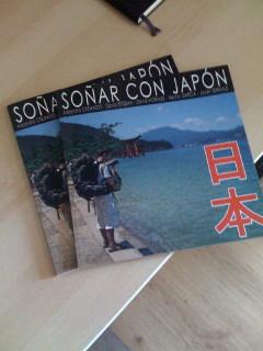 sonar_con_japon.jpg