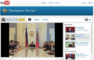 YouTube Rusia