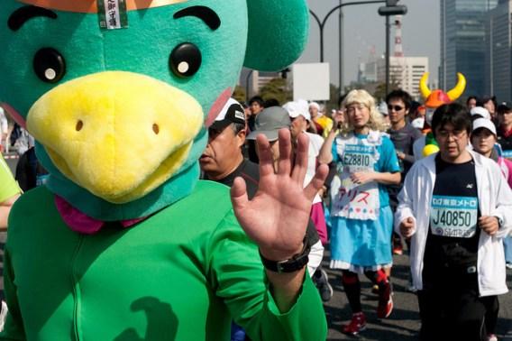 Maratón de Tokio 2011 - Foto 3