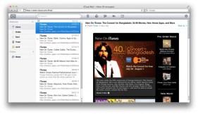 iCloud web Mail