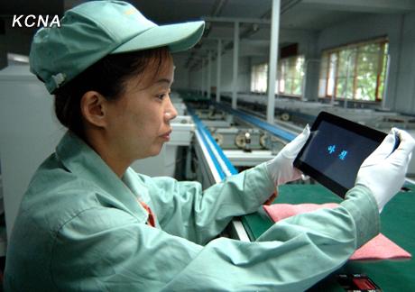 tableta corea del norte 1