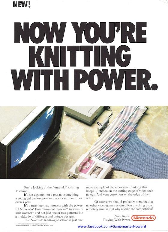 Máquina de coser de Nintendo