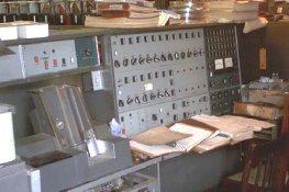 Restauradores computadora UK (3)
