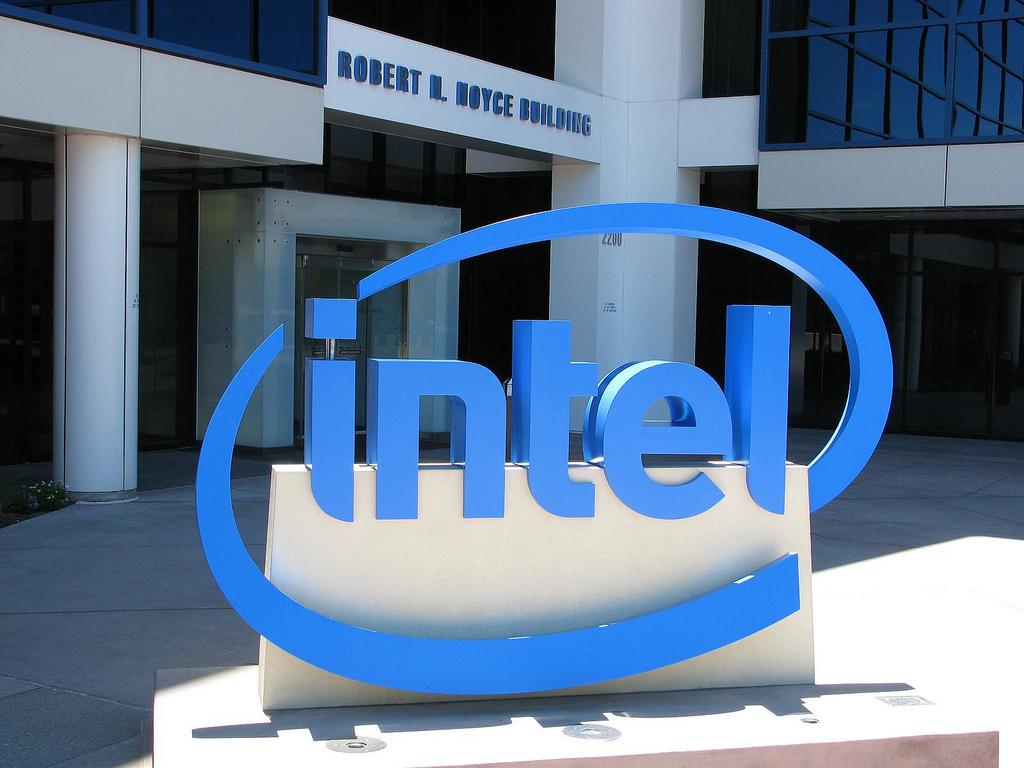 Intel campus