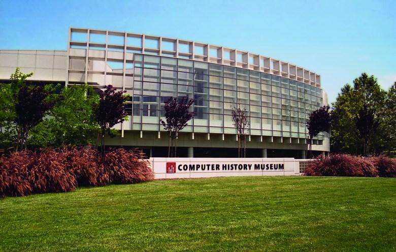 Computer History Museum - 10 lugares para geeks que deberías visitar