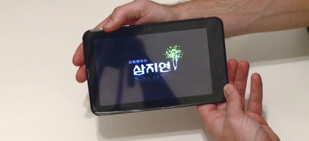 Samjiyon, la tableta de Corea del Norte