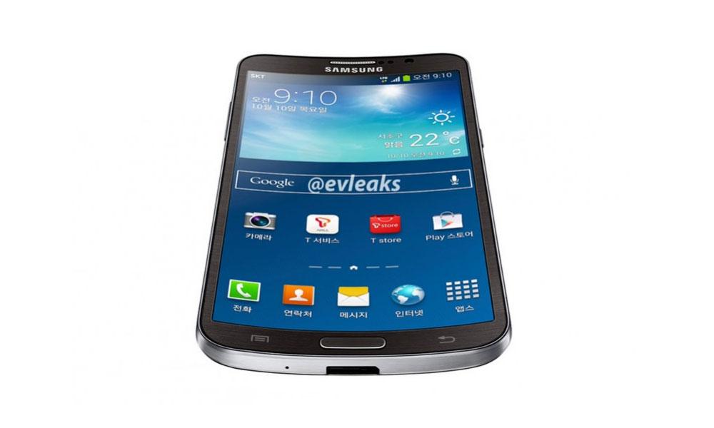 Samsung con Pantalla Curva
