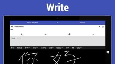 Modern Translate-2