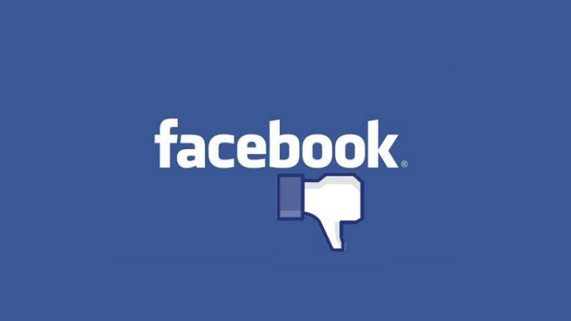 botón de no me gusta en facebook