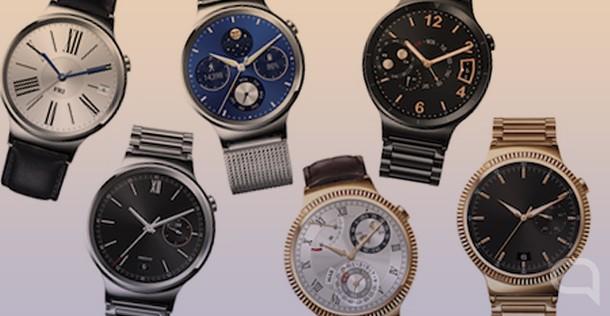 huawei-watch-diseño