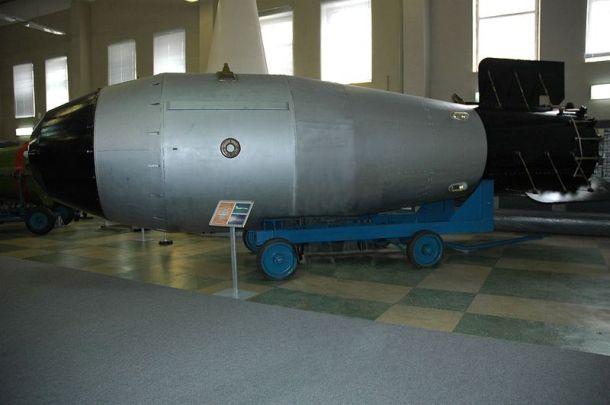 bomba del Zar