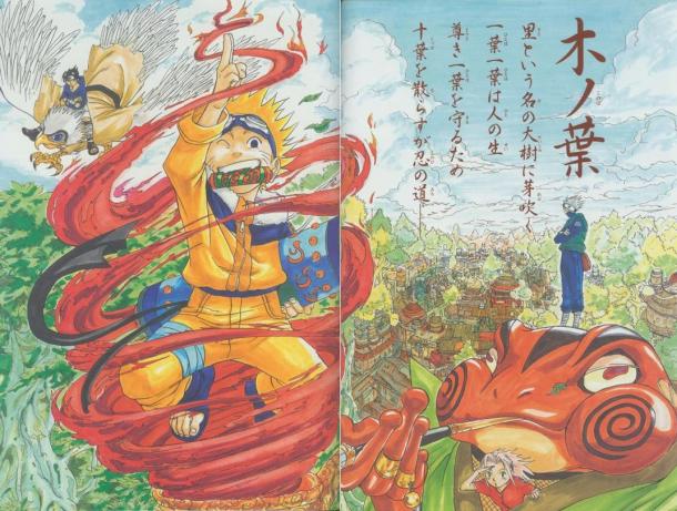 Portada del Primer Capítulo de Naruto. CC Naruto Wikia.
