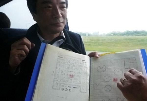 En la imagen: Toru Iwatani